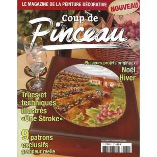Coup de Pinceau Novembre Décembre 2005